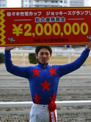 110125-佐々木竹見カップ_優勝_戸崎圭太騎手