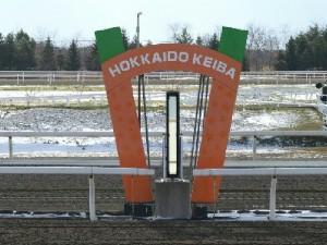 2008年までの門別競馬場のゴール板.jpg