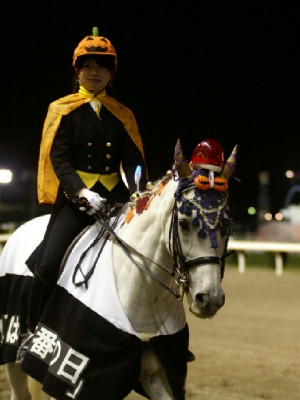 川崎競馬の誘導馬 10月 パトロールホースVer ユーちゃん 3